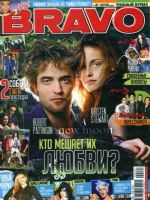 Bravo Magazine [Russia] (October 2009)