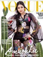 Vogue Magazine [India] (May 2016)
