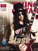 Young Guitar Magazine [Japan] (October 2018)