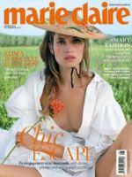 Marie Claire Magazine [Greece] (September 2017)