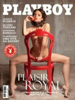 Playboy Magazine [Italy] (December 2015)