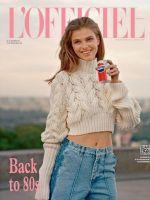 L'Officiel Magazine [Ukraine] (October 2018)