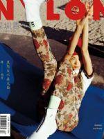 Nylon Magazine [China] (January 2018)