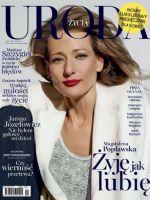 uroda Magazine [Poland] (February 2015)