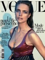 Vogue Magazine [France] (September 2014)