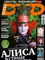 Total DVD Magazine [Russia] (March 2010)