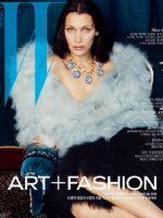 W Magazine [South Korea] (January 2017)