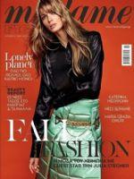 Madame Figaro Magazine [Greece] (October 2019)