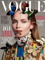 Vogue Magazine [Russia] (April 2015)