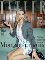 Tatler Magazine [Russia] (March 2019)