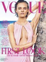 Vogue Magazine [Netherlands] (August 2015)
