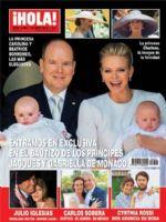 Hola! Magazine [Spain] (20 May 2015)