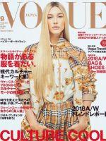 Vogue Magazine [Japan] (September 2018)