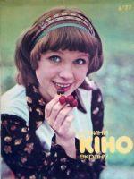 Novyny Kinoekranu Magazine [Soviet Union] (June 1977)
