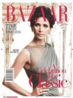 Harper's Bazaar Magazine [India] (May 2009)