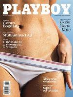 Playboy Magazine [Croatia] (July 2016)