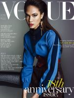 Vogue Magazine [South Korea] (2 August 2014)