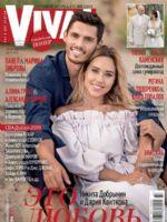 VIVA Magazine [Ukraine] (10 September 2019)