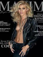 Maxim Magazine [United States] (October 2017)