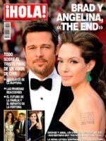 Hola! Magazine [Mexico] (1 October 2016)