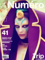 Numero Magazine [China] (August 2014)