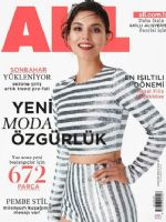 All Magazine [Turkey] (August 2017)