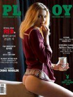Playboy Magazine [South Korea] (December 2017)