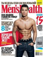 Men's Health Magazine [Russia] (October 2014)