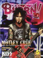 BURRN! August 2015 Music Magazine OZZY OSBOURNE WHITE SNAKE/ ship w/in 24hrs