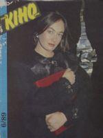 Novyny Kinoekranu Magazine [Soviet Union] (June 1989)
