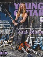 Young Guitar Magazine [Japan] (April 2016)