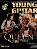 Young Guitar Magazine [Japan] (February 2019)