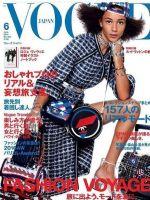Vogue Magazine [Japan] (June 2016)