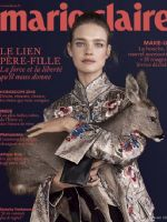 Marie Claire Magazine [France] (January 2018)