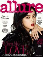 Allure Magazine [South Korea] (February 2018)