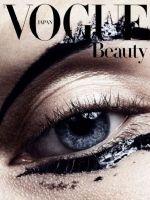 Vogue Beauty Magazine [Japan] (November 2015)