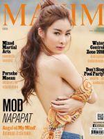 Maxim Magazine [Thailand] (April 2016)