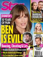 Star Magazine [United States] (21 March 2016)