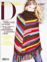 D magazine Magazine [Italy] (12 November 2005)