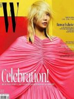 W Magazine [South Korea] (April 2017)