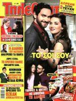 Tiletheatis Magazine [Greece] (9 January 2016)