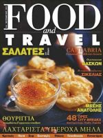 Food and Travel Magazine [Greece] (October 2018)