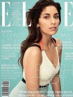 Elle Magazine [Hungary] (March 2018)