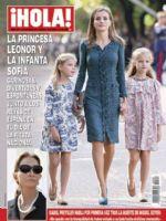 Hola! Magazine [Mexico] (22 October 2014)