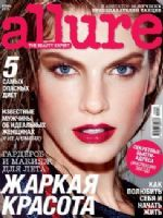 Allure Magazine [Russia] (June 2015)
