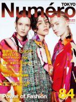 Numero Magazine [Japan] (March 2015)