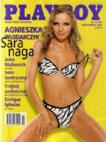 Playboy Magazine [Poland] (October 2000)