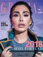 Grazia Magazine [India] (January 2018)