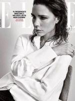 Elle Magazine [United Kingdom] (May 2017)