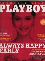 Playboy Magazine [Indonesia] (April 2006)